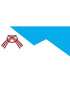 Fahne: Osh | Osh city, Kyrgyzstan