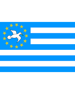 Fahne: Federal Republic of Southern Cameroons | 南カメルーン連邦共和国の旗
