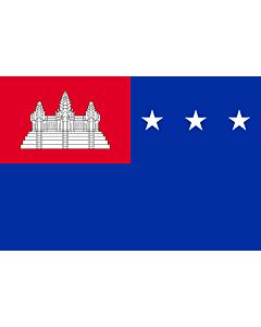 Fahne: Khmer Republic   Khmer Republic, in use from October 1970 to 1975   République khmère