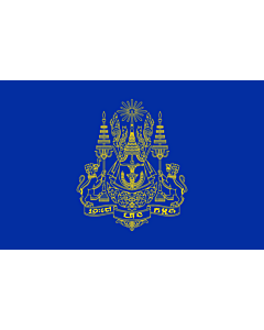 Fahne: Royal Standard of the King of Cambodia