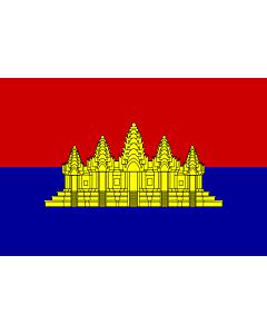 Fahne: State of Cambodia  alternate   vesion | State of Cambodia  1989-1993 | L État du Cambodge  1989-1993 | ទង់ជាតិរដ្ឋកម្ពុជា  1989-1993 | ธงชาติรัฐกัมพูชา  ระหว่าง พ
