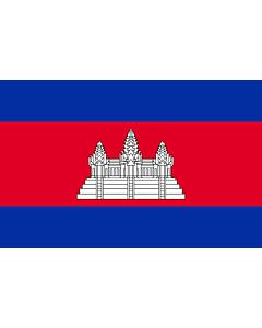 Fahne: Kambodscha