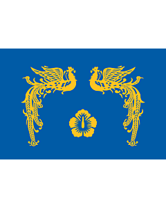 Fahne: President of South Korea | The Presidential Standard of the Republic of Korea | 大韓民国の大統領旗 | 대한민국의 대통령기