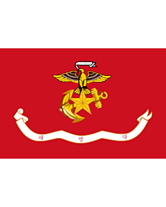Fahne: Republic of Korea Marine Corps