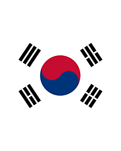 Fahne: Korea (Republik) (Südkorea)
