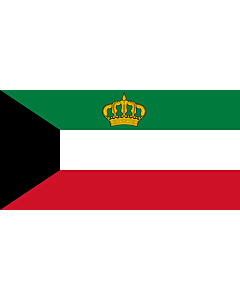 Fahne: Standard of the Emir of Kuwait