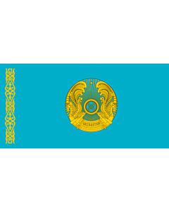 Fahne: President of Kazakhstan   Standard of the President of Kazakhstan   Қазақстан президентінің байрағы   Штандарт президента Казахстана