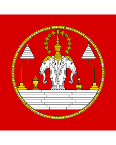 Fahne: Royal Standard of Laos -1975 | Pre-1975 The Royal Lao flag is a three headed elephant referred to as an Erawan