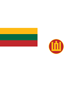 Fahne: Lithuanian Minister of Defence s