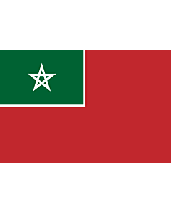 Fahne: Merchant flag of Spanish Morocco | Merchant flag of Spanish Protectorate of Morocco  NOT the nacional | العلم التجاري لحماية إسبانيا في المغرب  1912-1956