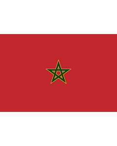 Fahne: Royal Flag of Morocco | Royal du Maroc | الراية الملكية للمغرب