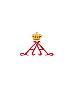 Fahne: Personal standard of Prince Alberto II of Monaco
