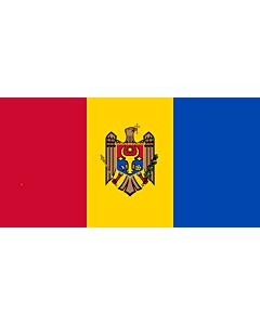 Fahne: Moldova, reverse   Republicii Moldova, revers