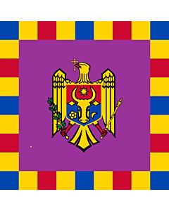 Fahne: President of Moldova   Standard of the President of Moldova   Stindardul Preşedintelui Republicii Moldova   Штандарт Президента Молдови