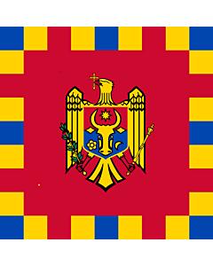 Fahne: President of the Parliament of Moldova   Stindardul Preşedintelui Parlamentului Republicii Moldova