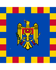 Fahne: Prime Minister of Moldova   Standard of the Prime Minister of Moldova   Stindardul Primului Ministru al Republicii Moldova   Штандарт Прем'єр-міністра Молдови