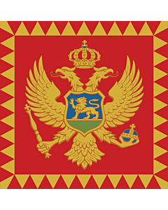 Fahne: Presidential Standard of Montenegro | Standard of the President of Montenegro  on land | Predsjednika Crne Gore  na kopnu | Predsjednička zastava Predsjednika Crne Gore  na kopnu