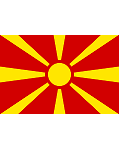 Fahne: Republik Mazedonien