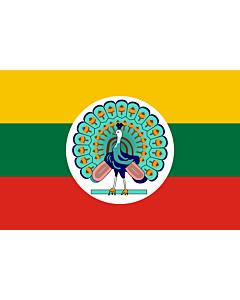Fahne: State of Burma  1943-45 | State of Burma  1943-1945