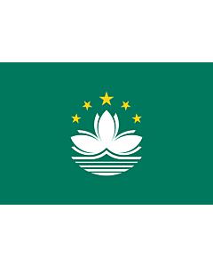 Fahne: Macao