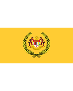 Fahne: Supreme Head of Malaysia | Yang di-Pertuan Agong / بنديرا يڠ د-ڤرتوان اݢوڠ