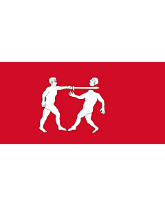 Fahne: Benin Empire | Benin Empire Note See the National Maritime Museum s pages Flag of Benin and Flags Collections by type for photographs of the original