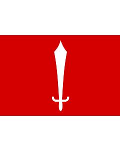 Fahne: Kathmandu, Nepal | Capital city of en Nepal