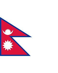 Fahne: Nepal