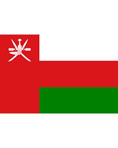 Fahne: Oman