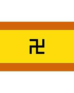 Fahne: Kuna Yala | Guna Yala, Panama | Grupo étnico de la comarca de Guna Yala
