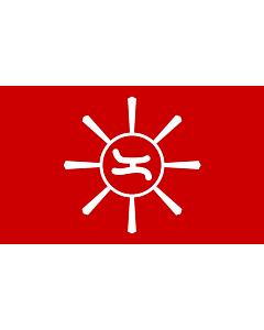 Fahne: Philippine revolution flag magdalo alternate | Magdalo Katipunan faction of Cavite