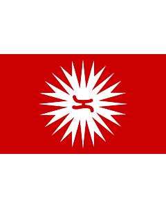Fahne: Philippine revolution flag magdiwang | Magdiwang Katipunan faction of Cavite