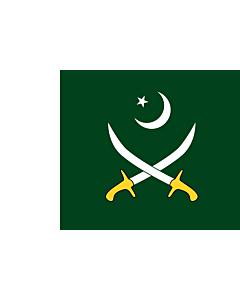 Fahne: Pakistani Army | Pakistan Army