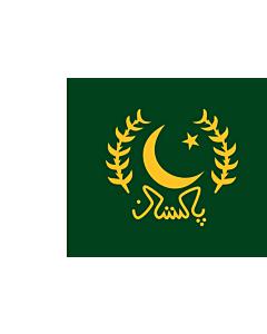 Fahne: President of Pakistan | The   version of http //en | Predsjednika Pakistana
