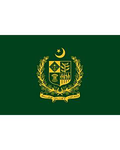 Fahne: Prime Minister of Pakistan