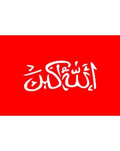 Fahne: Waziristan resistance  1930s | Resistance in Waziristan in the 1930sNote not the flag of Waziristan