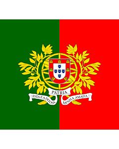Fahne: Military flag of Portugal | Military flag of Portugal  ratio 12 13