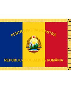 Fahne: Patriotic Guards of Romania  1977-1989, obverse