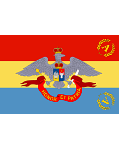 Fahne: Romanian Army Flag - 1863 official model | Romanian Army Flag  in use 1863 - 1874