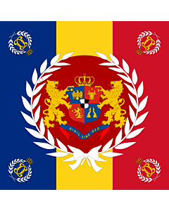 Fahne: Romanian Army Flag - 1877 used model | Romanian Army used during Romanian War of Independence  1877 - 1878