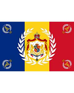 Fahne: Romanian Army Flag - 1914 used model | Romanian Army