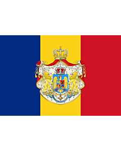 Fahne: Romanian Army Flag - 1921 official model | NOT THE FLAG OF THE KINGDOM OF ROMANIA! The Kingdom of Romania used the standard Romanian tricolor