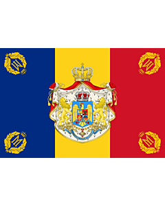 Fahne: Romanian Army Flag - 1940 used model | NOT THE FLAG OF THE KINGDOM OF ROMANIA! The Kingdom of Romania used the standard Romanian tricolor