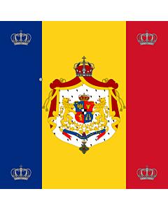 Fahne: Royal standard of Romania King 1881 model
