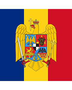 Fahne: Standard of Marshal Ion Antonescu | Standard of Romanian Marshal en Ion Antonescu used on his car in Berlin on November 23 1940, the day he signed the Anti-comintern Pact and Tripartite Pact