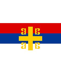 Fahne: Serbian Cross alt2 | Serbian nationality with the Byzantine cross