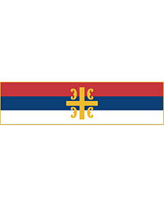 Fahne: Serbian Orthodox Church | Szerb Ortodox Egyház | Знаме на Српска православна црква | Застава Српске православне цркве / Zastava Srpske pravoslavne crkve | I Kishës Ortodokse Serbe | Застава Српске православне цркве