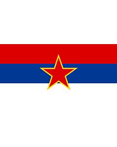 Fahne: SR Serbia | Socialist Republic of Serbia Self-made | I Republikës Socialiste të Serbisë