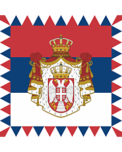 Fahne: Presidential Standard of Serbia | Standard of the President of Serbia