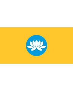Fahne: Kalmückien